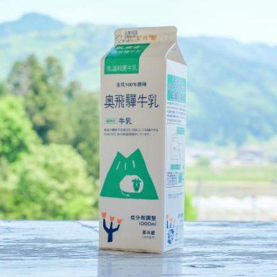 奥飛騨牛乳 (1000ml)の画像
