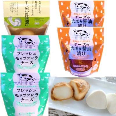 <飛騨市ファンクラブ限定>モッツァレラチーズ3種セットの画像