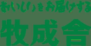 牧成舎(ぼくせいしゃ)の通販サイト